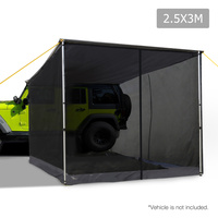 2.5X3M Car Awning & Mesh Screen Camping Tent - Grey