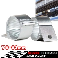 PAIR Silver Bullbar Mounting Bracket Clamp 76-81mm For LED Light Bar HID ARB