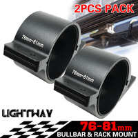 PAIR Bullbar Mounting Bracket Clamp 76-81mm For LED Light Bar HID Antenna ARB